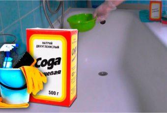 Как содой и уксусом почистить ванну в домашних условиях