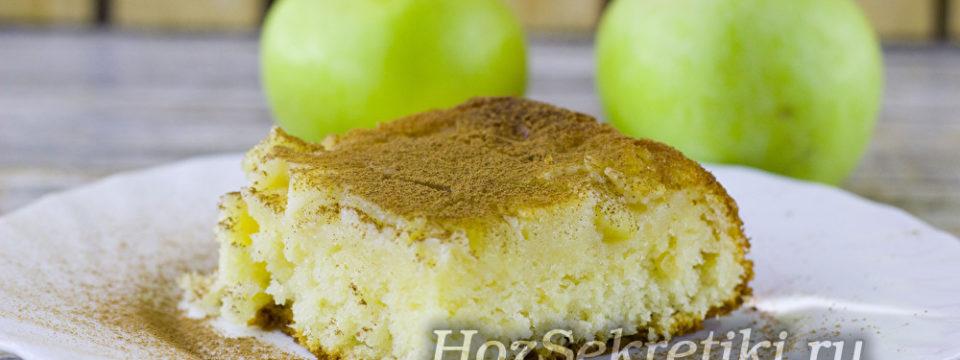 Пирог из яблок – вкуснее, чем шарлотка, а готовить проще