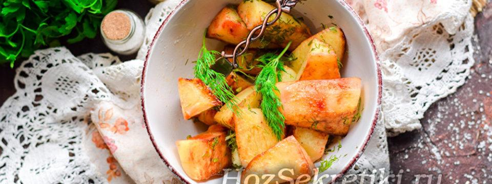 Как приготовить картошку с хрустящей корочкой в духовке