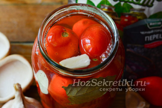 залить томаты
