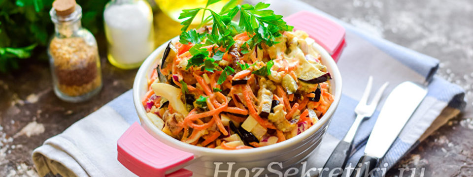 """Салат """"Вкуснотища"""" из жареных баклажанов с яйцом – самый вкусный и простой рецепт"""