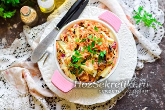 салат вкуснотища