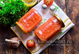 Сырая аджика из помидор – варить не нужно
