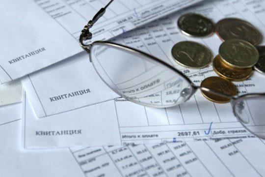 Изображение - Срок хранения квитанций за коммунальные услуги hranit-kvitantsii-540x360