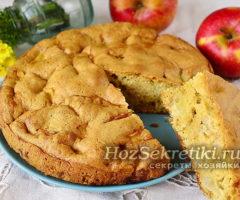 Ленивая шарлотка с яблоками — простой и быстрый рецепт