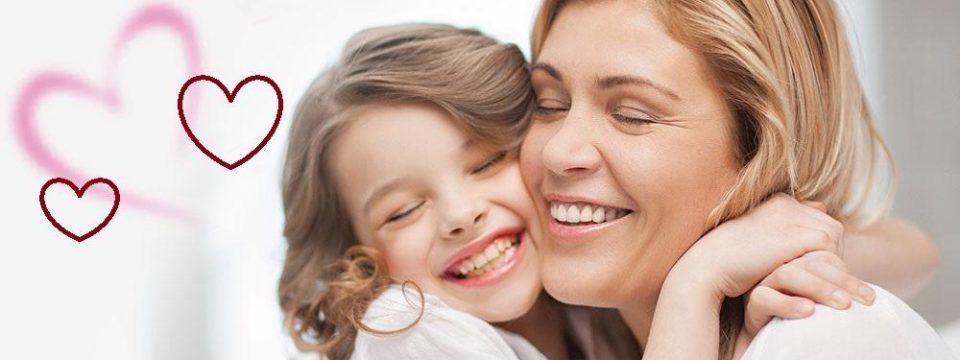 День матери 2018 года: какого числа, история и традиции праздника