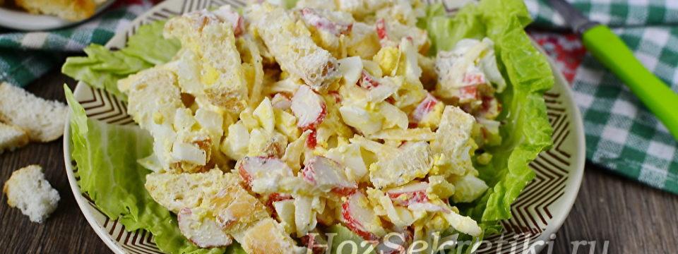 Нежный и вкусный новогодний салат «Королевский»
