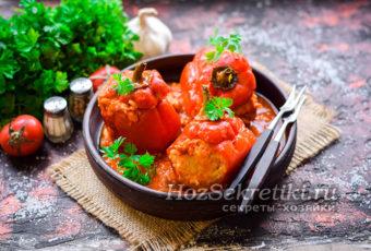 Бесподобный фаршированный перец – шикарный рецепт