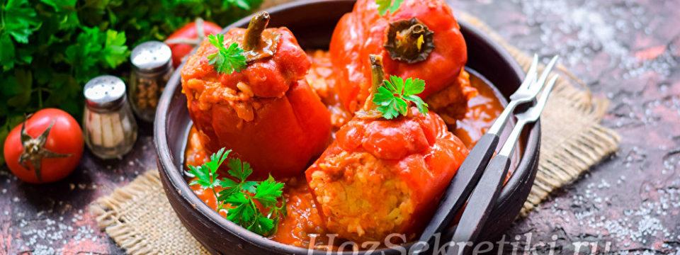 Бесподобный фаршированный перец — шикарный рецепт