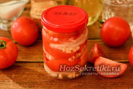 помидоры дольками готовы