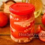 помидоры дольками с луком и маслом