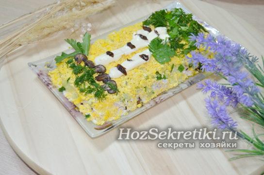 салат Береза готов