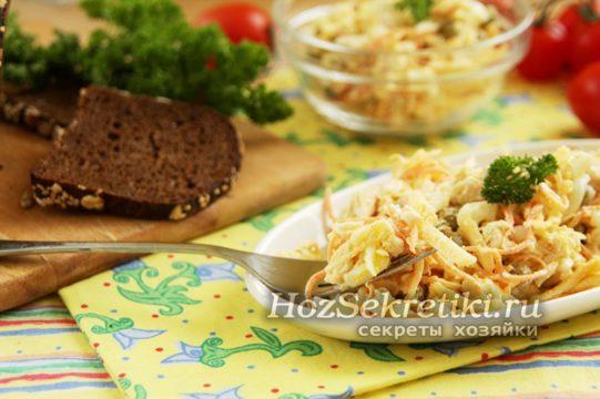 салат Едельвейс готов