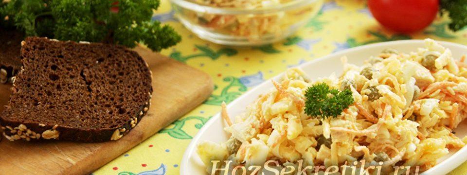 """Салат """"Эдельвейс"""" с курицей и корейской морковью"""