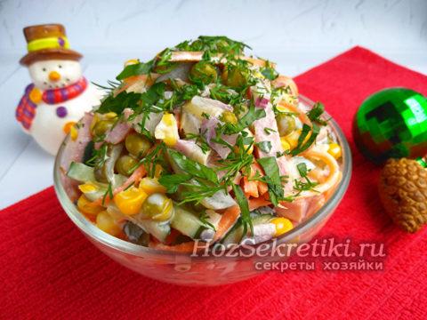 салат, который не требует варки, готов