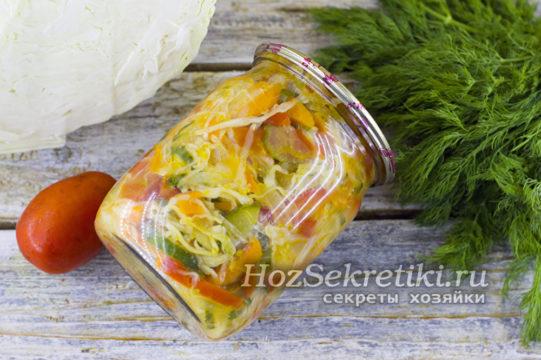 салат Кубанский готов