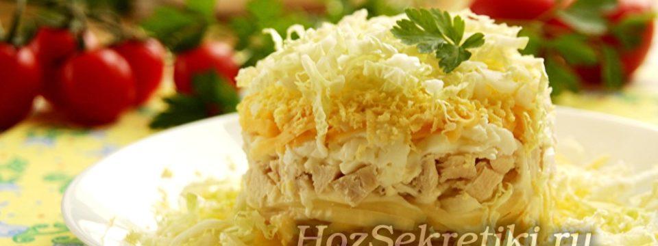 Салат «Лебединый пух» — очень нежный и вкусный салатик на скорую руку