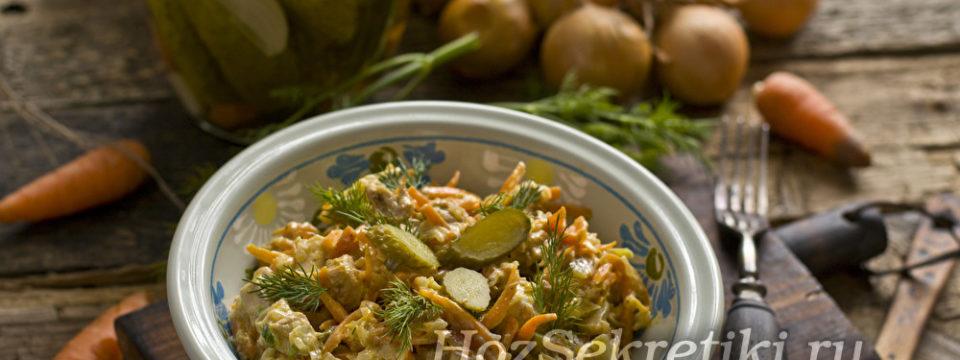 Очень вкусный салат «Обжорка» — классический рецепт с говядиной