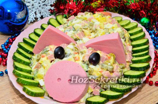 украсить салат в виде свинки