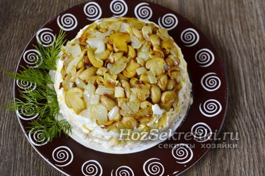 салат перевернуть на тарелку