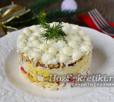 Оригинальный праздничный салат «Снежная королева»