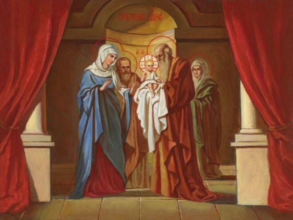 Время, в которое Сретенье Господне отмечает православная церковь
