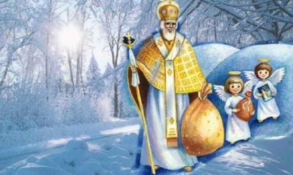 Какого числа День Святого Николая в 2018 году