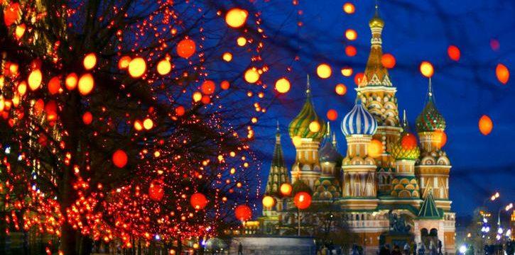Куда сходить 31 декабря 2018 года в Москве: афиша мероприятий