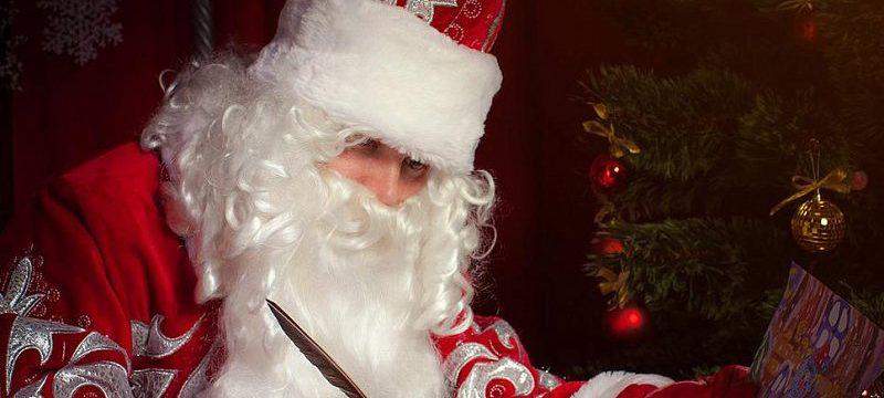 Шаблоны писем от Деда Мороза