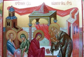 Обряды, традиции, приметы в 2019 на Сретение Господне