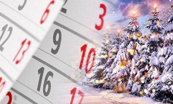 Выходные дни на январские праздники на Новый год 2019