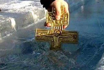 Крещение: что можно делать и что нельзя