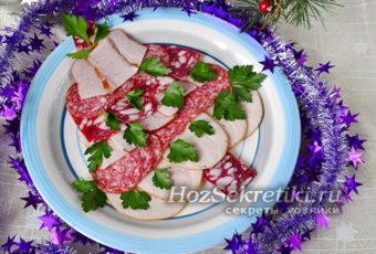 Как выложить мясную нарезку в виде новогодней елочки