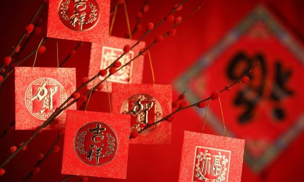 Китайский Новый год 2019: начало и конец праздника