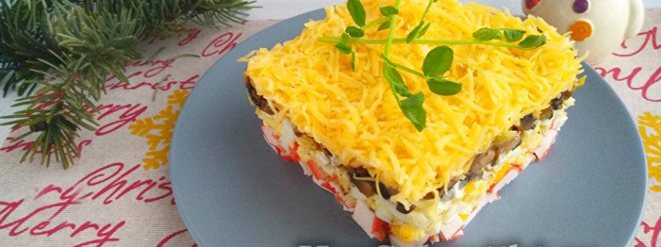 Крабовый салат «Званый ужин» — нереально вкусный