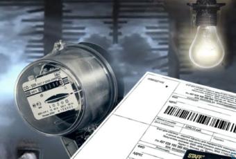Будут ли повышены тарифы на электроэнергию с 1 января 2019 года