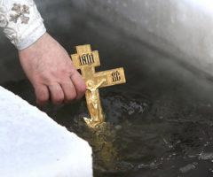 Крещенская вода 18 и 19 января: чем она отличается