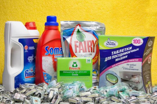 средства для чистки посудомоечной машины