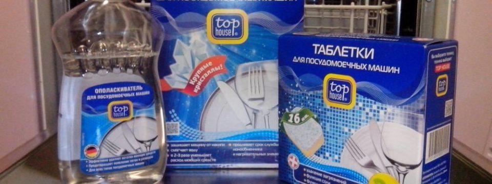 Средство для очистки посудомоечной машины: как выбрать, инструкция по применению, народные методы