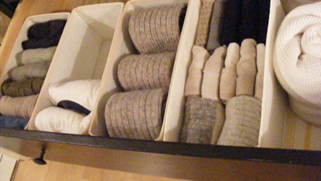 как сложить носки