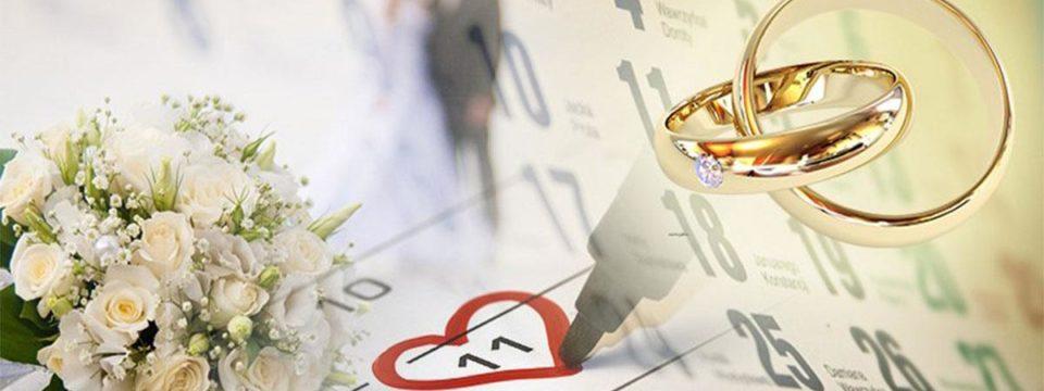 Какие благоприятные дни для свадьбы в 2019 году выбирать