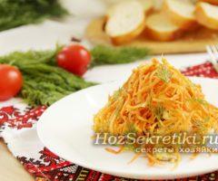 """Салат """"Муравейник"""" с корейской морковью и ветчиной"""