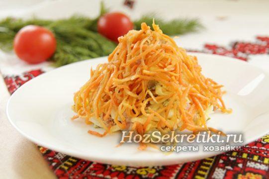 выложить морковь на салат