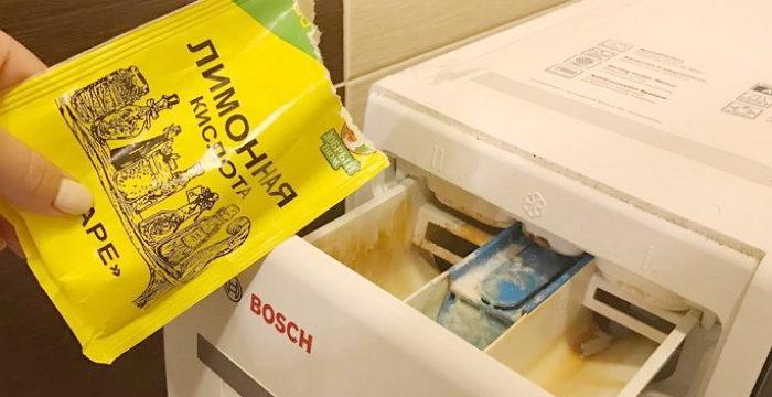 Лучшие средства для чистки стиральной машины: от накипи и грязи