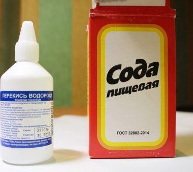Самый лучший кухонный очиститель своими руками: сода и перекись водорода