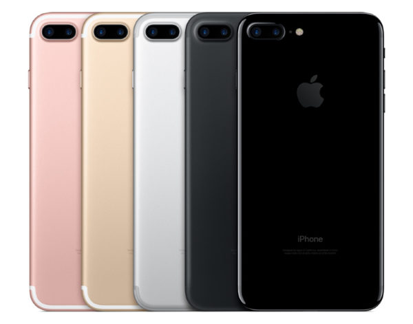 Apple iPhone 7 (32 ГБ)