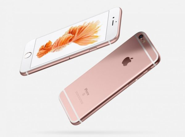 Apple iPhone 6s Plus, восстановленный (32 ГБ)