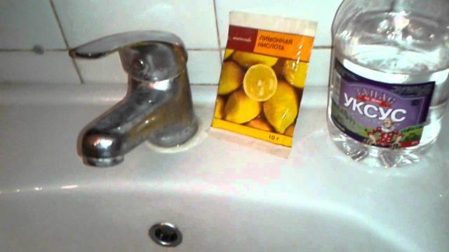 отмыть кран от налета