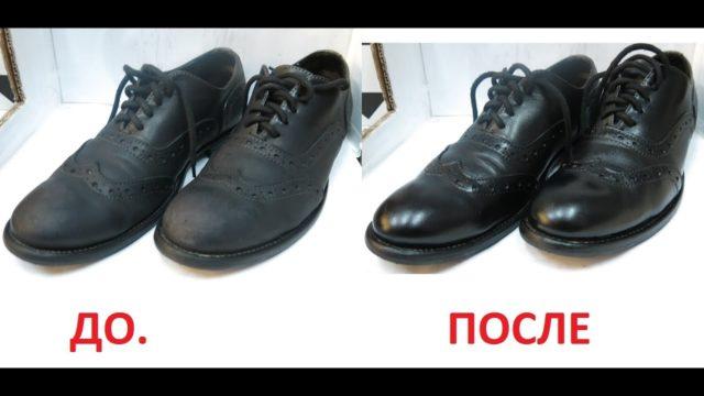 красим обувь в домашних условиях