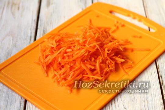 морковь очистить и натереть